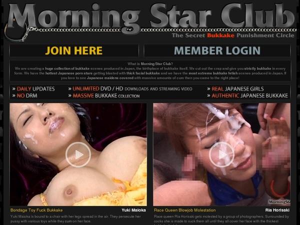 Morning Star Club Passwords 2018